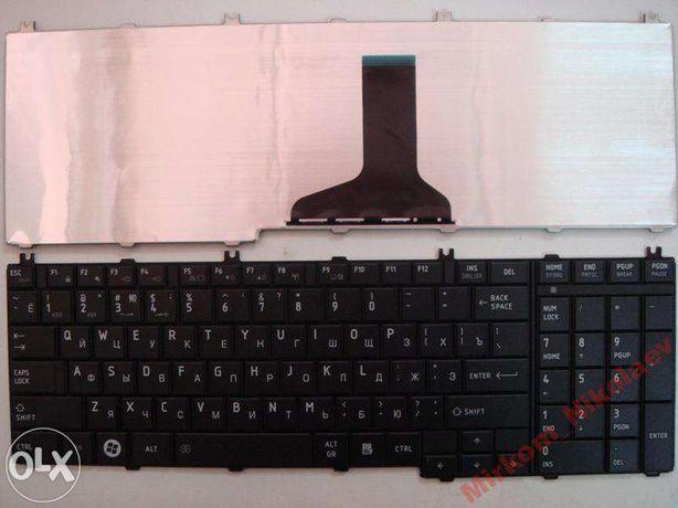 Клавиатура Toshiba C650 C650D C660 C655 L650 L655 L670 L675 L750D L755