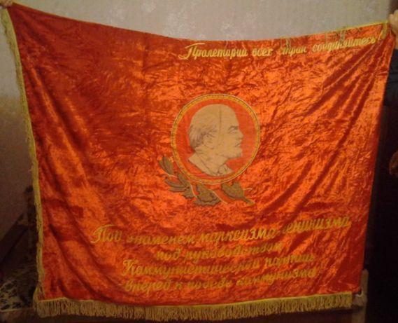 Знамя Пролетарии всех стран соединяйтесь СССР