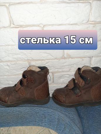 Продам детскую обувь дешево