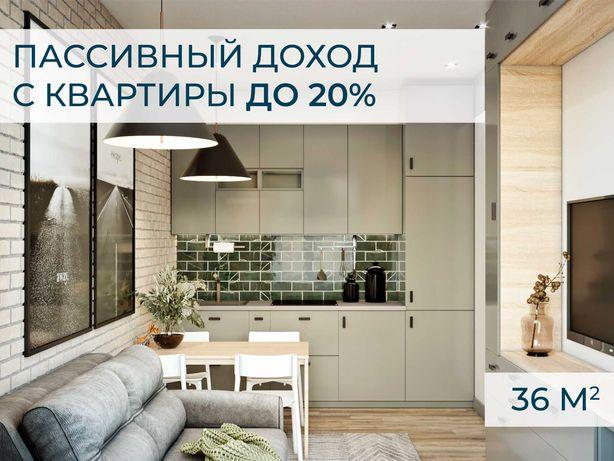 Пассивный доход с квартиры 36м2 в Энергодаре до 20% годовых