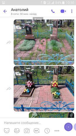 Уборка могилок ,благоустройство могил