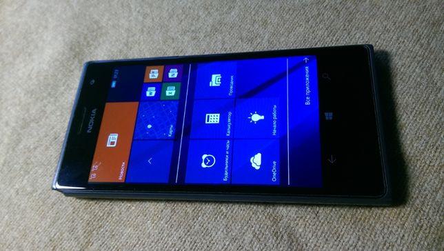 Nokia 730 Dual Sim