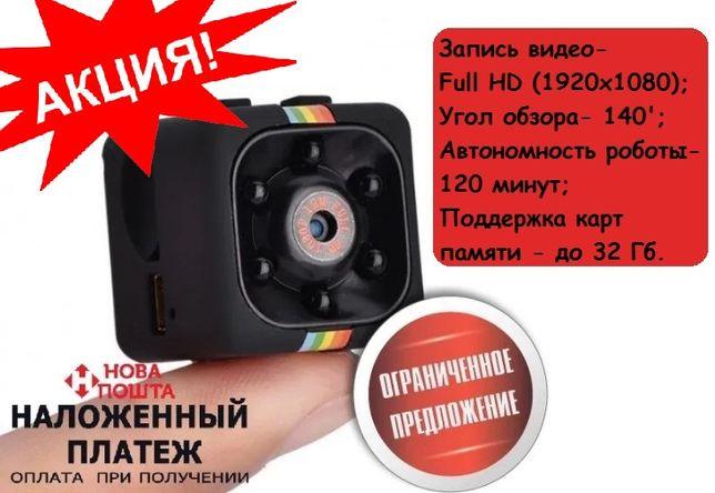 Мини камера, видеорегистратор, ночная съемка, датчик движения, слежка