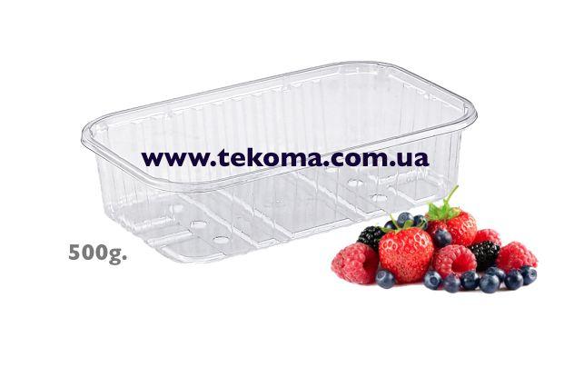 Упаковка для ягод , фруктовые боксы, тара для ягод, коробка для ягод,