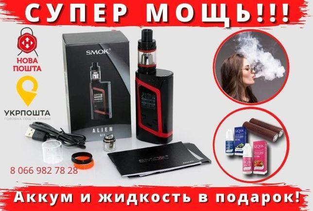 Smok Alien 220 вейп электронная сигарета Лучше чем iJust 3, ijust S