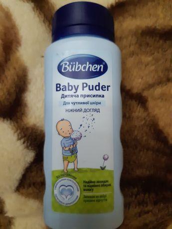 Присыпка детская Bübchen