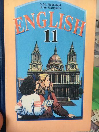 Англійська мова 11 клас Плахотник