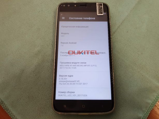 Oukitel U22 2+16Gb Black