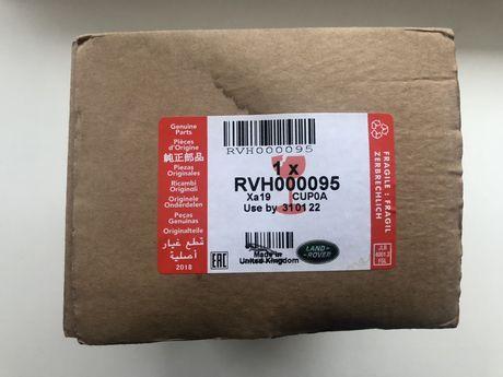 Блок клапанов пневмоподвески Land Rover RVH000095 передний
