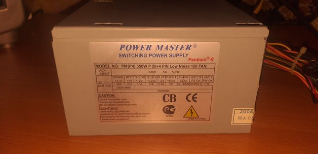 Блок питания Power Master PM(P4) 350W