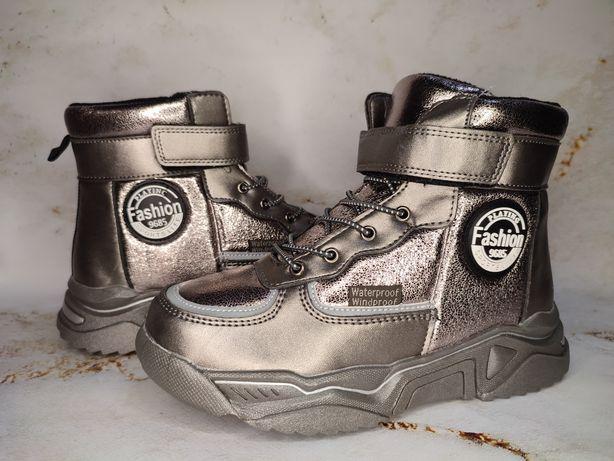 Ботинки девочкам Том.М. 35-38р