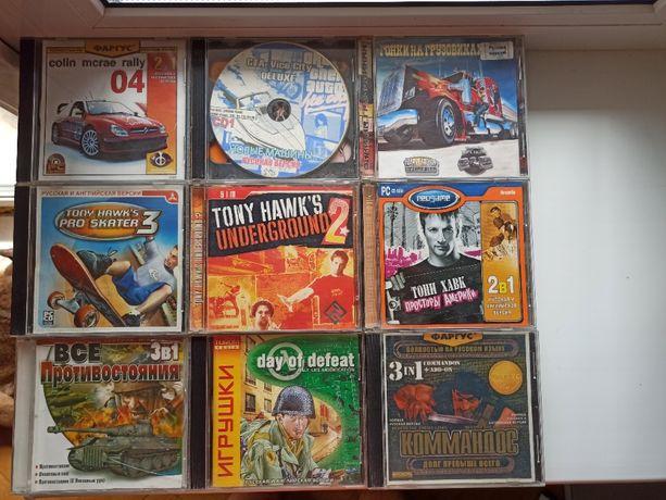 Распродажа! компьютерные диски