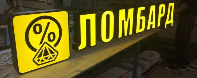 Продается крупная финансовая компания (ЛОМБАРД)