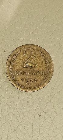 2 копейки 1956г.