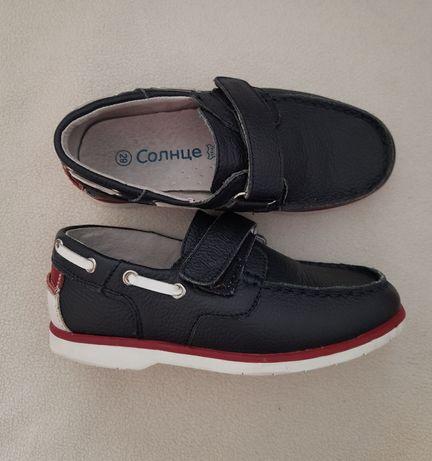 Стильні туфлі,мокасіни для хлопчика