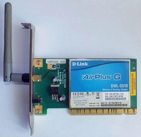 продается WI-FI D-LINK DWL-G510