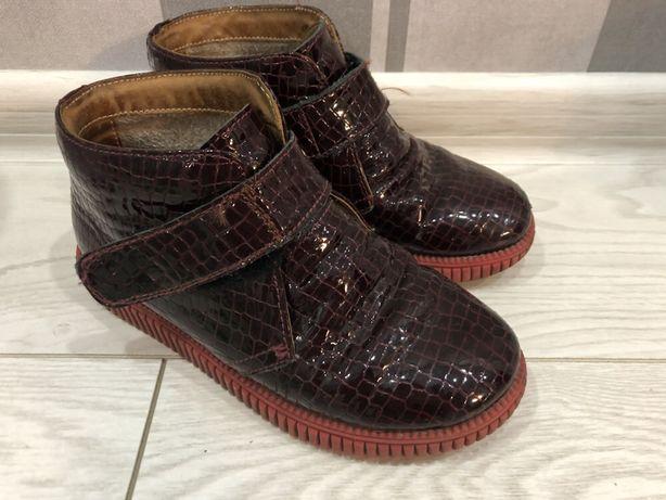 Осенние ботинки Bistfor
