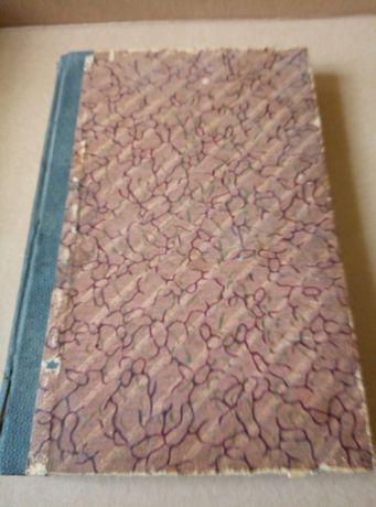Сборник статей 1923 года