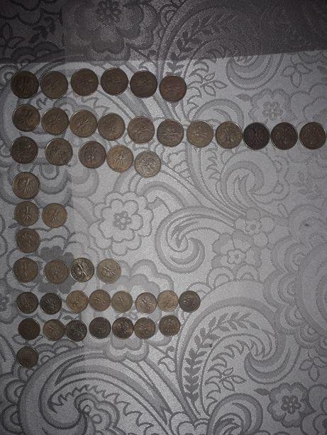 Monety groszowe od 1990 do 1995