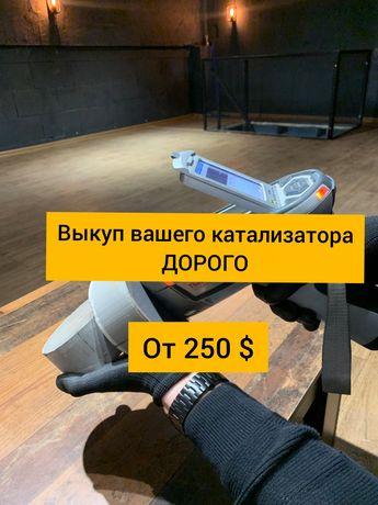 Черновцы Катализатор бу продать сажевый фильтр бу выхлопная система