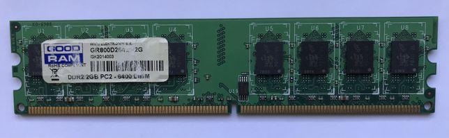 Память DDR2 2Gb
