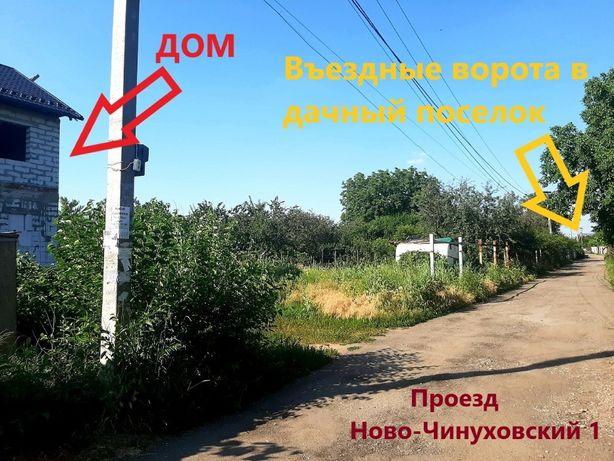 Продам участок поселок РТС, 5 минут езды метро ХТЗ, DT