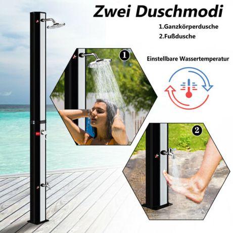 Prysznic solarny 35 litrow