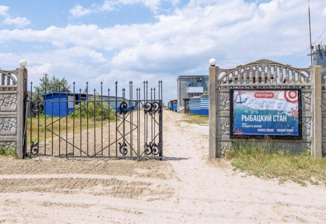 База отдыха «Рыбацкий стан», Домики в Кирилловке,отдых, Федотова коса