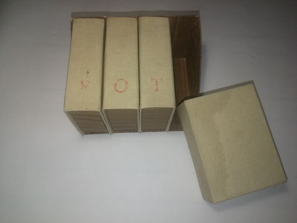 Коробочки ГДР для хранения | рукоделия