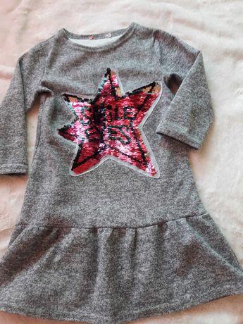 Платье для девочки в очень хорошем состоянии. На рост 128-134,