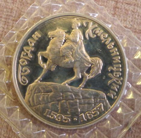 Монета України 200000 карбованців 1995 р.