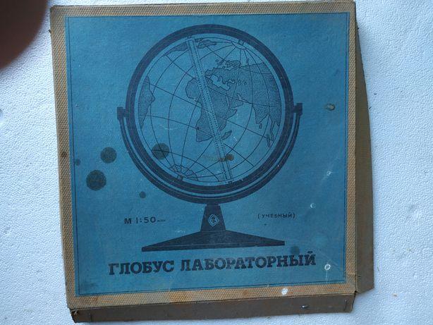 Глобус времен СССР