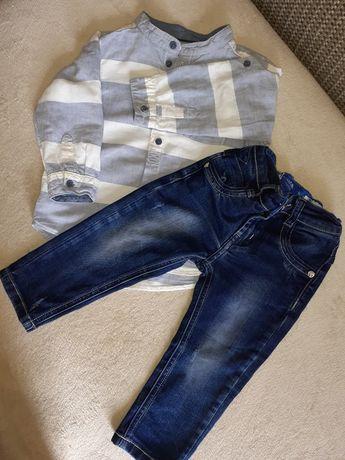 Spodnie + Koszula