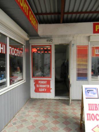 ТЕРМІНОВО ПРОДАЖ склад,магазин ,приміщення 16,5 м2