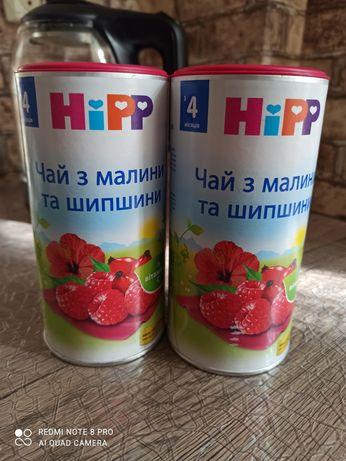 Чай Hipp детский
