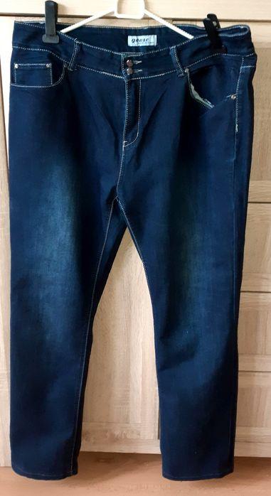 Spodnie dżinsy damskie niebieskie Iłowa - image 1