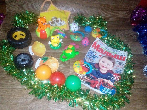 Игрушки для новорождённого+журнал для мамы в подарок