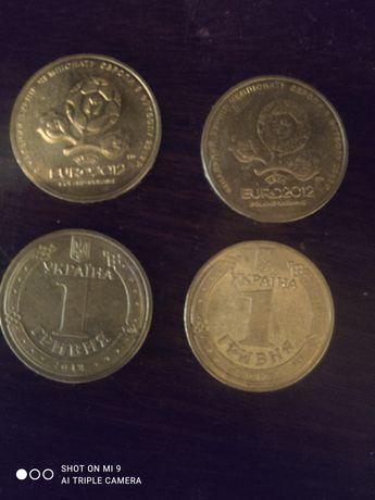 1 гривна 2012 года.
