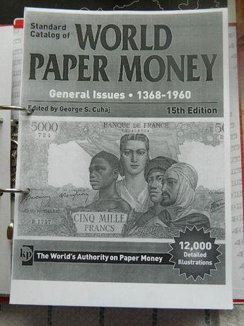Продам набор каталогов по бонам Краузе 1368-1960г.г. и 1961г-наши дни