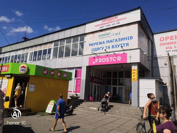 Продажа торгового центра в г. Апостолово 1833.1 кв.м