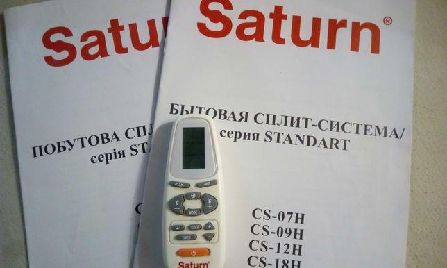Продам кондиционер Saturn cs-09H BIO