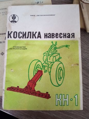 Dokumenty, traktorek, dzik, motoblok