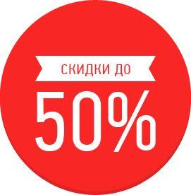 Страховка авто до -50% ОСАГО Автострахование Автогражданка Автоцивилка