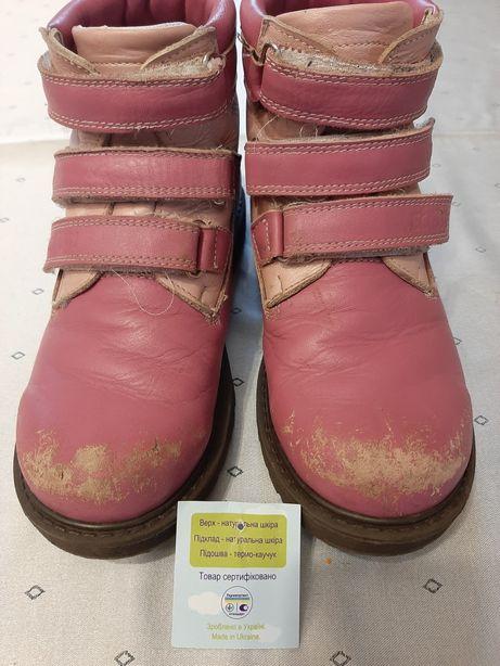 Ботинки детские каблук Томаса