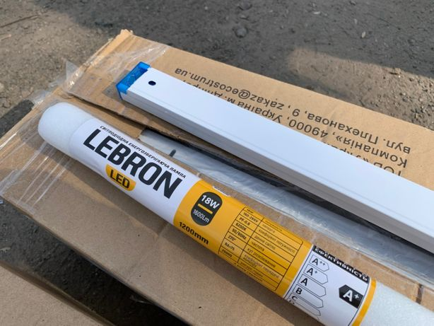 Лампа светодиодная энергосберегающая LEBRON с крепежом новые.