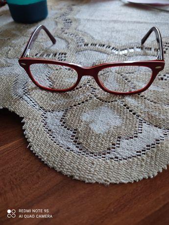 Oprawki do okularów dziecięce
