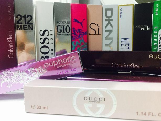 Perfumy 33ml najlepsze w Europie !!! Tylko u nas !!!