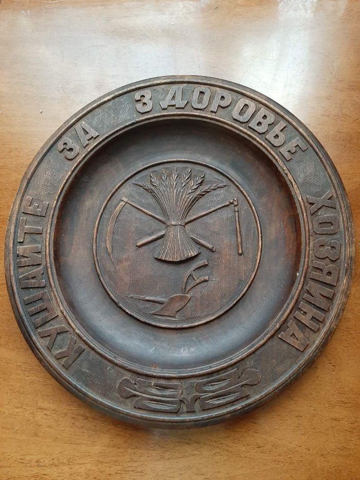 Абрамцево. Старинная деревянная тарелка. Киев - изображение 1
