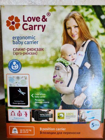 Рюкзак, эрго-переноска, Love& Carry