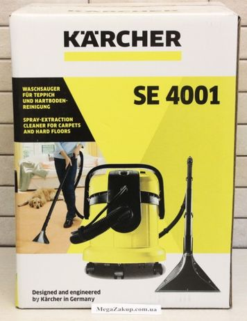 Моющий пылесос Karcher SE 4001 (1.081-130.0)Новый!в наличии!Гарнатия!